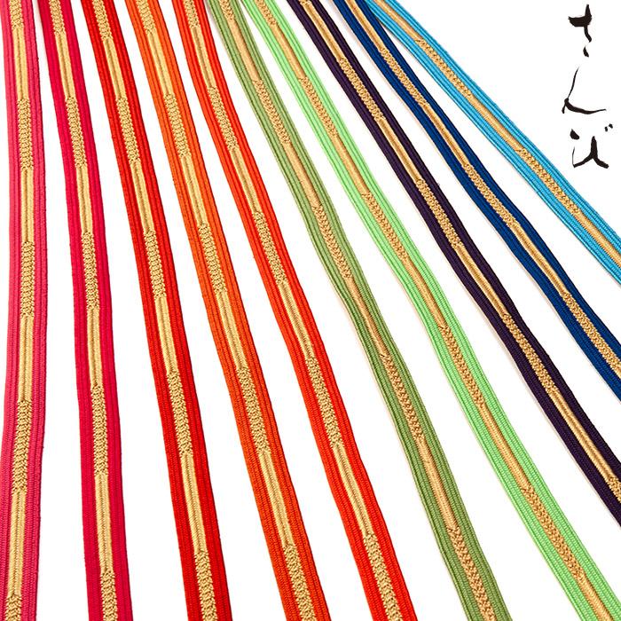振袖用帯〆 No.17921 和装小物 振袖 京都 さんび