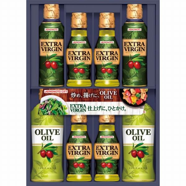 味の素 エキストラバージンオリーブオイル ギフト EVR-50JE22-161-02