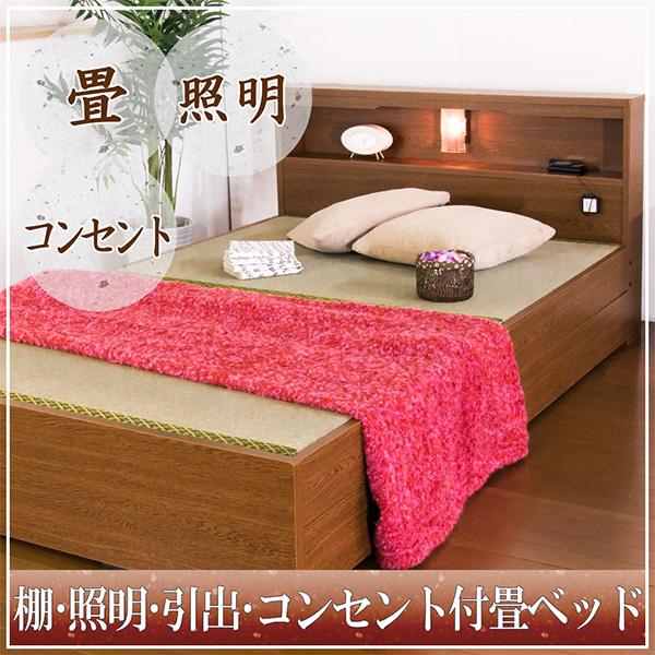友澤木工  棚照明引出付 収納 畳ベッド  ダブル A331-D