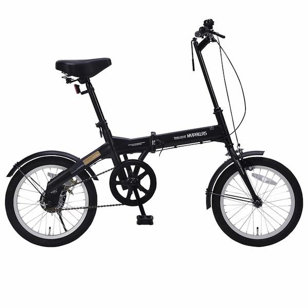 軽自動車にも積める新タイプ折り畳み自転車 16インチMyPallas マイパラスM-100 マットブラック色