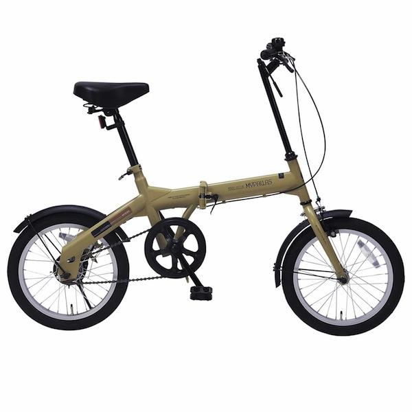 軽自動車にも積める新タイプ折り畳み自転車 16インチMyPallas マイパラスM-100 カフェ色