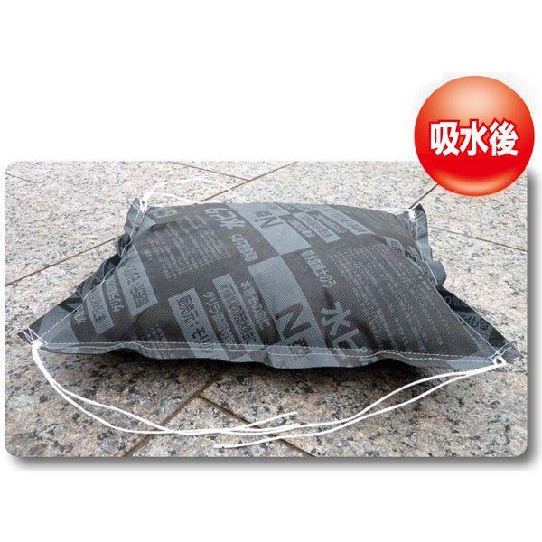 防災グッズ 台風対策・緊急防水・水害対策の土のう水ピタ 大型タイプ 真水用  WN型30袋