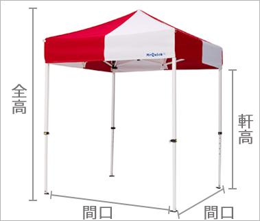 注目の 180×180センチ部品一体式クイックテント テントミスタークイックTA-11総アルミ180×180センチ, GJstore リゲッタ カヌー専門店:11b0bff5 --- totem-info.com
