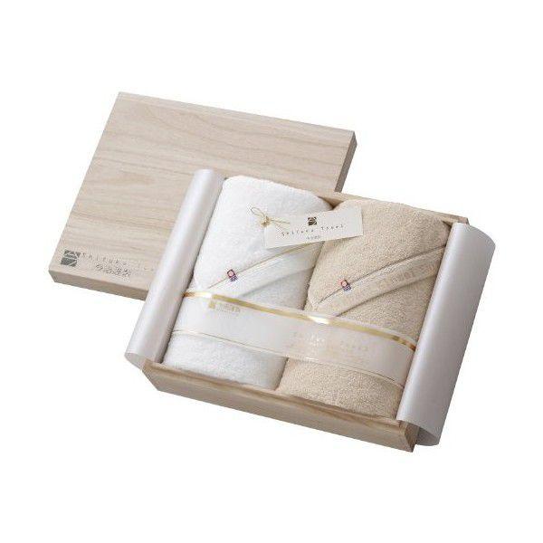 SH-2470 至福タオル今治タオル 至福タオル Shihuku towel 木箱入り タオル (バスタオル2P) SH2470 A604006