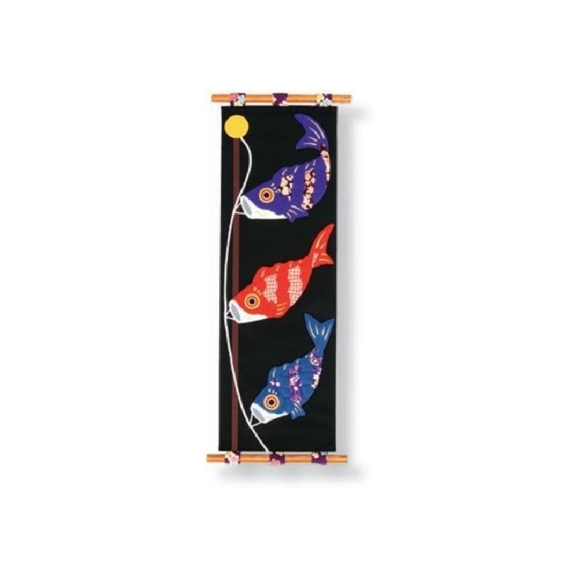 タペストリー 買い取り 激安卸販売新品 端午の節句 五月人形 こどもの日 インテリア 受注生産にて五月人形 薫風鯉のぼり 古布 京都くろちく 押絵 11911303 小