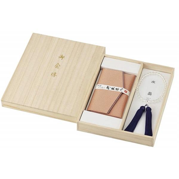 女性用京念珠 本水晶京念珠&念珠袋セット 401-1007