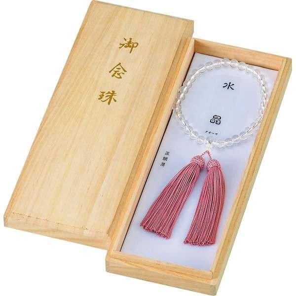 女性用京念珠 本水晶正絹共仕立 401-2500