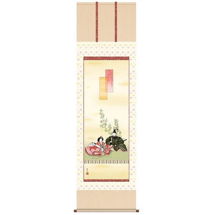 超目玉 節句のお祝い ひな祭り 桃の節句 インテリア 掛け軸 雛祭り 段雛 大幅値下げランキング 作:西尾香悦 尺五サイズ インテリア掛け軸 武田菱金襴本表装 54.5×190cm KZ2F1-188