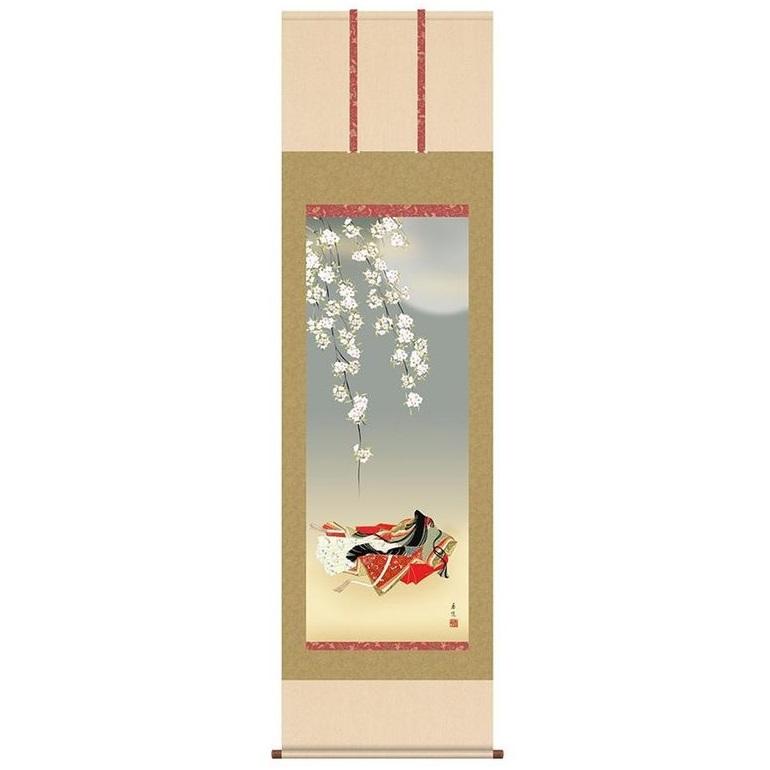 雛祭り 桃の節句 掛け軸 「小町雛」 作:西尾香悦 (洛彩緞子本表装・尺五サイズ・54.5×190cm) KZ2F1-182 (インテリア掛け軸)