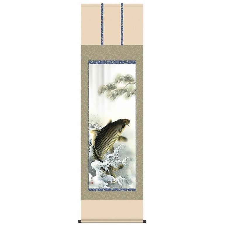 こどもの日 端午の節句 掛け軸 「大昇鯉」 作:森山観月 (正絹緞子本表装・尺五・54.5×190cm) KZ2F4-047 (インテリア掛け軸)
