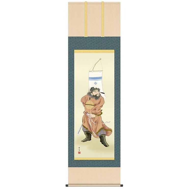 こどもの日 端午の節句 掛け軸 「鐘馗」 作:長屋修生 (洛彩緞子本表装・尺五・54.5×190cm) KZ1F5-018 (インテリア掛け軸)
