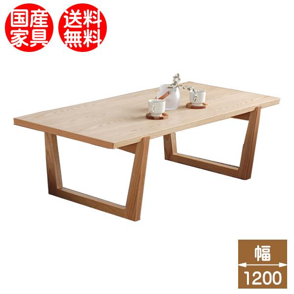国産テーブル バレーナ リビングテーブル モリタインテリア オーダー家具