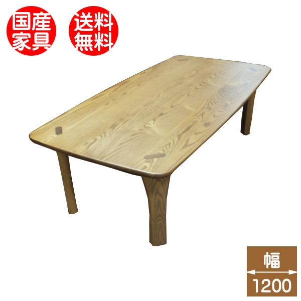 国産テーブル 極しゃもじ リビングテーブル モリタインテリア オーダー家具
