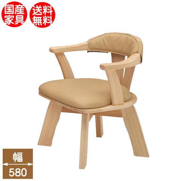 国産ダイニングチェア 食卓椅子 回転 レザー張り 国産家具 無垢材オーダーチェア