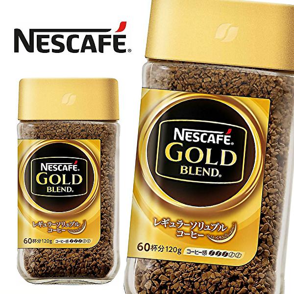 ネスレ日本 ネスカフェ ゴールドブレンド 120g瓶×24本入 NESCAFE GOLD BLEND