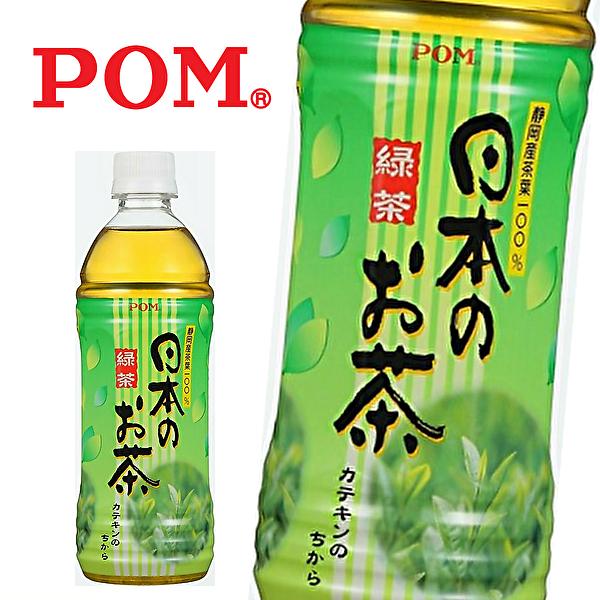 1ケースで1個口の送料 送料無料 新品 えひめ飲料 新作通販 ポン 日本のお茶 500ml 24本 愛媛飲料 茶 緑茶 ペットボトル ケース 茶葉 500mlPET×24本入 国産 箱 POM 飲料