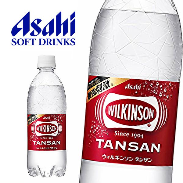 1ケースで1個口の送料 アサヒ飲料 ウィルキンソン炭酸 500ml 24本 炭酸 炭酸水 炭酸飲料 ソーダ ペットボトル ウィルキンソン WILKINSON トラスト 箱 アサヒ タンサン ケース 日本正規品 500mlPET×24本入
