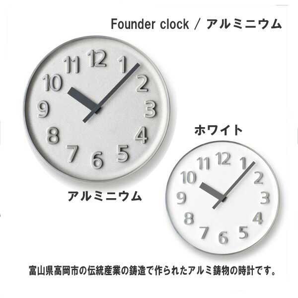 ポイント最大20倍!【Lemnos/レムノス】 Founder clock ファウンダークロック
