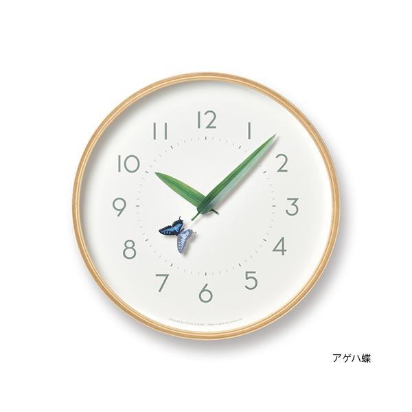 4 出色 400円以上お買い上げで送料無料 時計の針に葉っぱと昆虫をモチーフとした掛け時計 \ポイント20倍 大還元 Lemnos 入荷予定 レムノス とまり木の時計 アゲハ蝶 てんとう虫 可愛い モンキチョウ 木製 見やすい おしゃれ ウッド かわいい お洒落 掛け時計