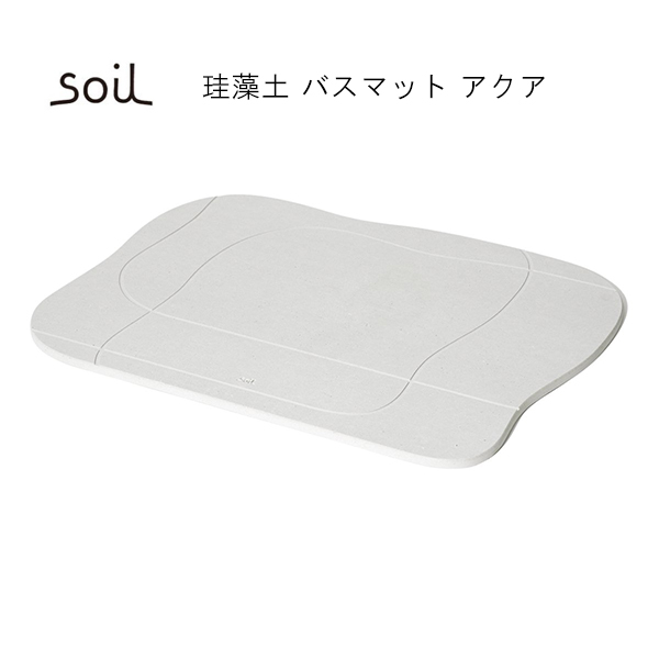 ポイント10倍!【soil/ソイル】 BATH MAT aqua バスマット アクア