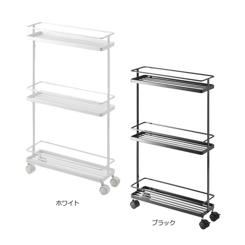 Tower Tower Slim Kitchen Trolley