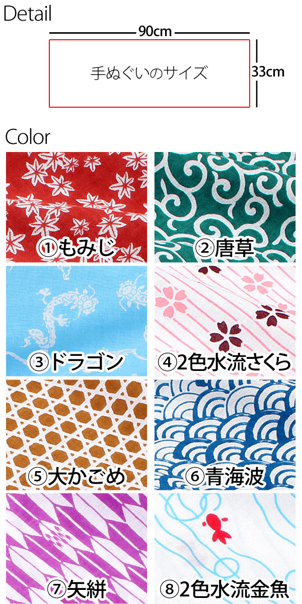And if you take about one week to deliver picture Japan towel made in Japan / cotton / cotton 100% washcloth / towel / hand towel mortar and shared inventory for