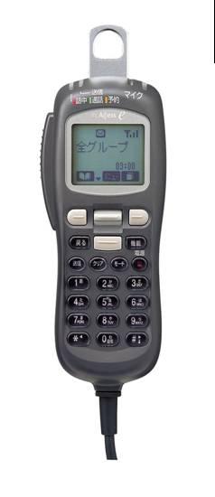 IP無線機 スマートウェーブ 800MHz帯 三菱電機製 テンキースピーカーマイク FZ3450A ドコモ docomo デジタルMCA無線機