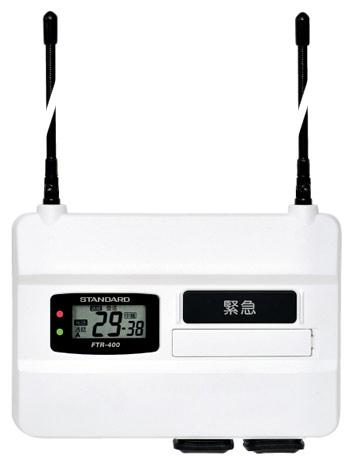スタンダード 特定小電力トランシーバー 屋内用無線中継器 FTR-400 八重洲無線 スタンダードホライゾン
