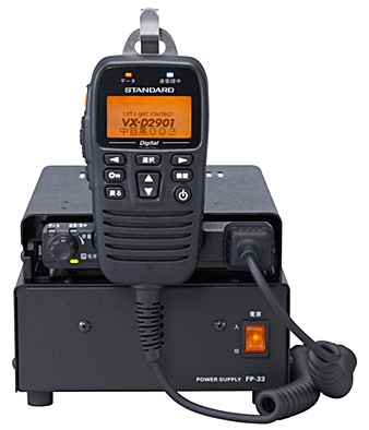 スタンダード 司令局用 直流安定化電源 FP-33 八重洲無線 デジタル簡易無線機 車載型無線機