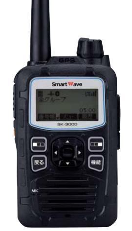 スマートウェーブ IP無線機 携帯型 ビジネストランシーバ SK-3000 ドコモ docomo