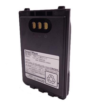 スマートウェーブ IP無線機 携帯型 SK-3000 Li-onバッテリーパックリチウムイオン電池 SK-P01 ドコモ docomo