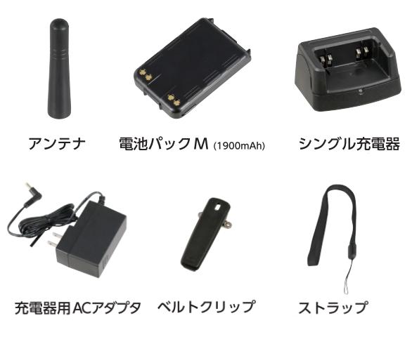 スマートウェーブ IP無線機 SK-5000 携帯機標準キット アクセサリーセット SK5000STDKIT 携帯型 ドコモ docomo