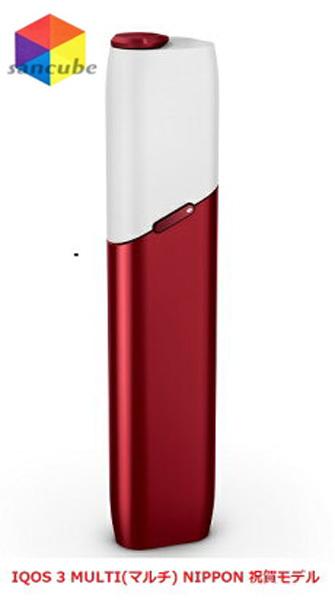【新品/国内正規品】【製品登録不可】IQOS 3 MULTI(マルチ) NIPPON 祝賀モデル(レッドとホワイトのツートンカラー)【新元号《令和》を祝う祝賀モデルが数量限定で登場!!】★電子タバコ アイコス3 マルチ iQOS 令和