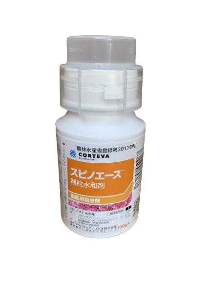 スピノエース顆粒水和剤 評価 ☆国内最安値に挑戦☆ 100g