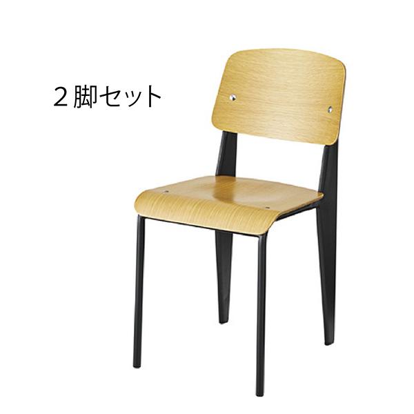 【デザイナー:ジャン・プルーヴェ】 商品名:Standard Chair(スタンダードチェア)プレミアム(2脚セット)【リプロダクト/復刻版/ジェネリック】【ダイニングチェア】【椅子】【デザイナーズ】【SPC】【】【463】【通販】