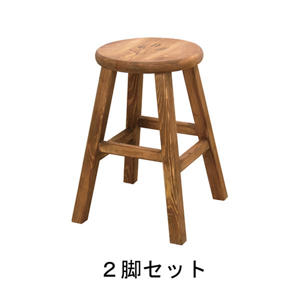 商品名:COUNTRY スツール(丸)2脚セット【SCFS】【スツール】【天然木】【515】【シンプル】【玄関】【カフェ】【木製】【】【通販】【喫茶店】【待合室】【北欧】