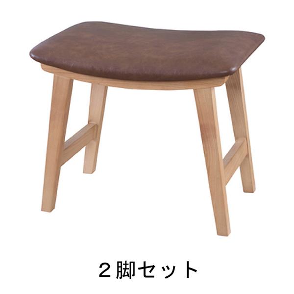 商品名:カイト(スツール)2脚セット【スツール】【クッション】【木製】【新生活】【stool】【SCL】【ファブリック】【レザー】【玄関】【ダイニング】【木製】【790】【ナチュラル】【ベンチ】【オットマン】【踏み台】【待合室】【北欧風】