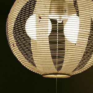 【電球無し】【日本製】商品名:SUKASHI ペンダントライト2灯【05P28may10 】【P28may10 新規店 】【P08mar10 】【MPC-7370】【お買い物マラソン06】【tokubai0525】