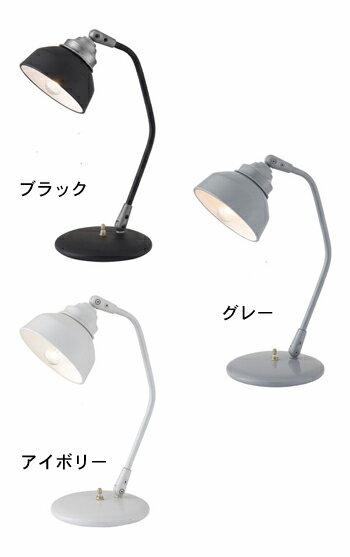 【送料無料】商品名:CORT desk lamp(2個セット)【05P28may10 】【お買い物マラソン06】【tokubai0525】