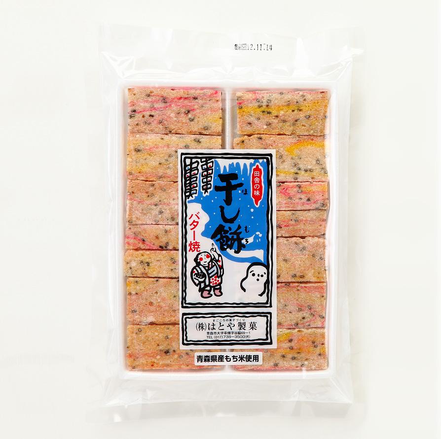 青森県産餅米使用 干し餅 140g 超美品再入荷品質至上 バター角 今だけスーパーセール限定