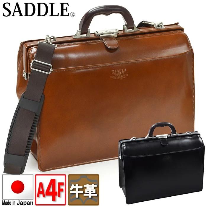 【送料無料】【代引き料無料】 ダレスバッグ SADDLE 豊岡鞄 NO22304
