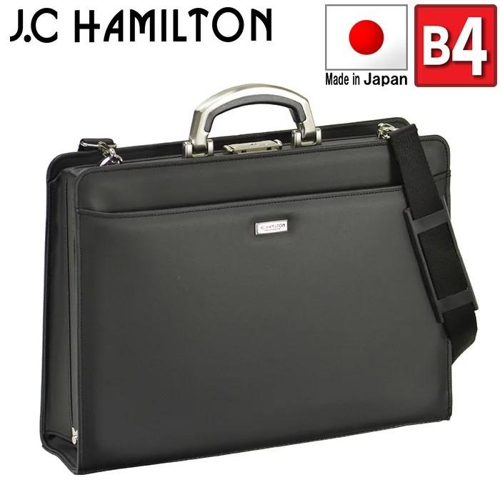ダレスバッグ メンズ B4 A4 豊岡製鞄 日本製 大開き 三方開き ビジネスバッグ #22301【送料無料】