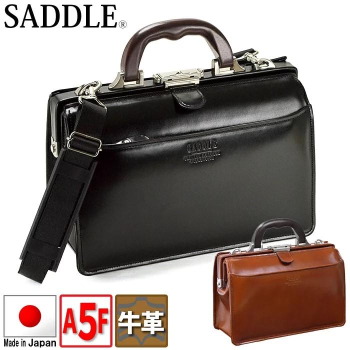 ダレスバッグ 本革 メンズ A5 豊岡製鞄 日本製 ミニダレスバッグ ビジネスバッグ 【送料無料】 #22305