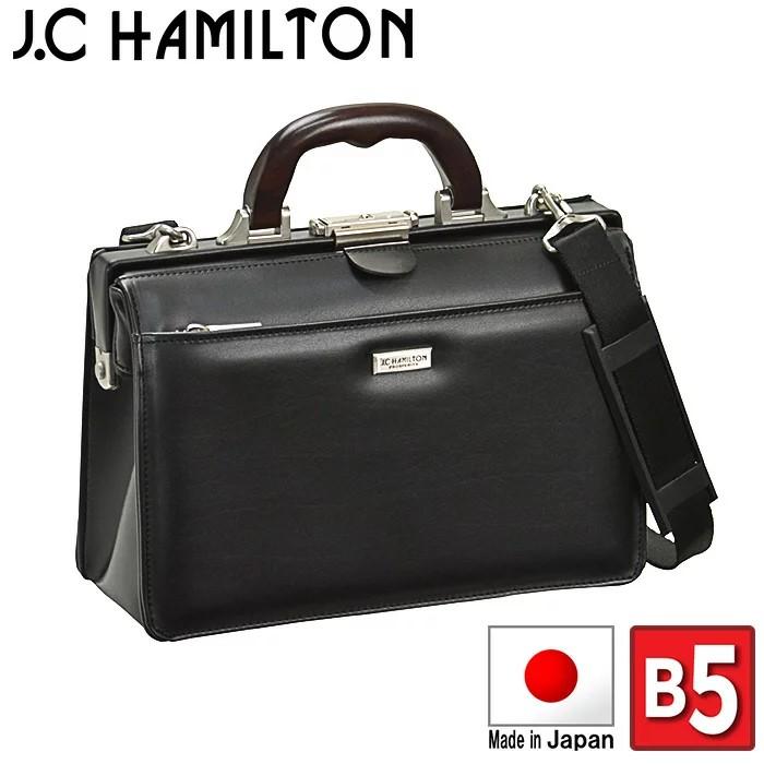 ダレスバッグ メンズ 豊岡製鞄 日本製 ミニダレスバッグ 口枠 B5 ビジネスバッグ J.C.HAMILTON 【送料無料】#22313