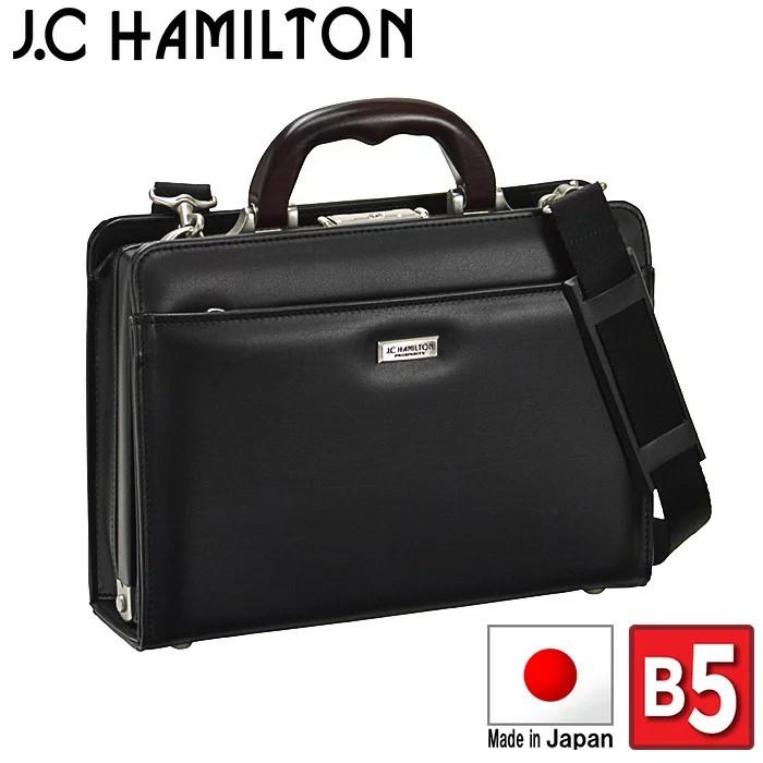 ミニダレスバッグ メンズ ビジネスバッグ 男性用 B5 日本製 豊岡製鞄 30cm J.C.HAMILTON【送料無料】 #22311