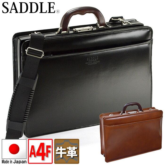 ダレスバッグ 本革 メンズ A4 豊岡製鞄 日本製 大開き 三方開き ビジネスバッグ #22303 【送料無料】