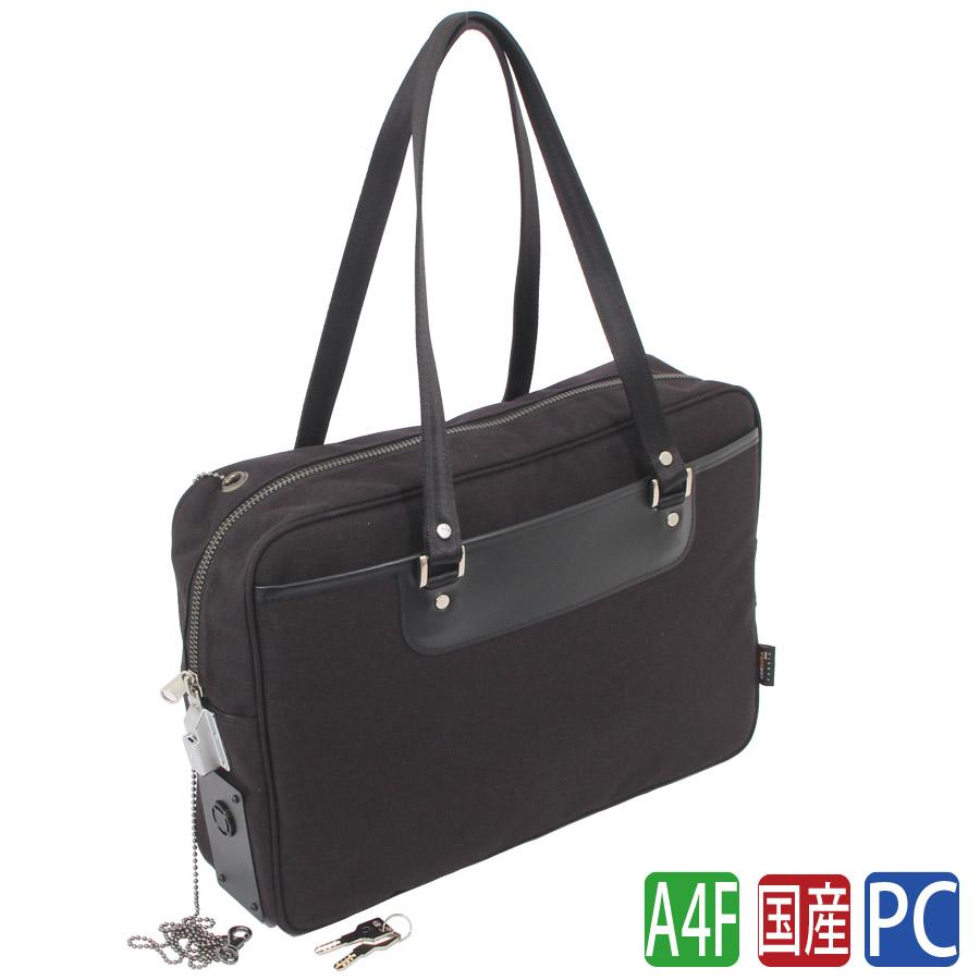 SLCレディースビジネスバッグ SE-1錠付 SEブザー付 金融機関向けに数多くの防犯かばんを手がけてきたメーカーがご提案する女性用セキュリティ鍵付ビジネスバッグ。防犯ブザーでセキュリティ性アップ