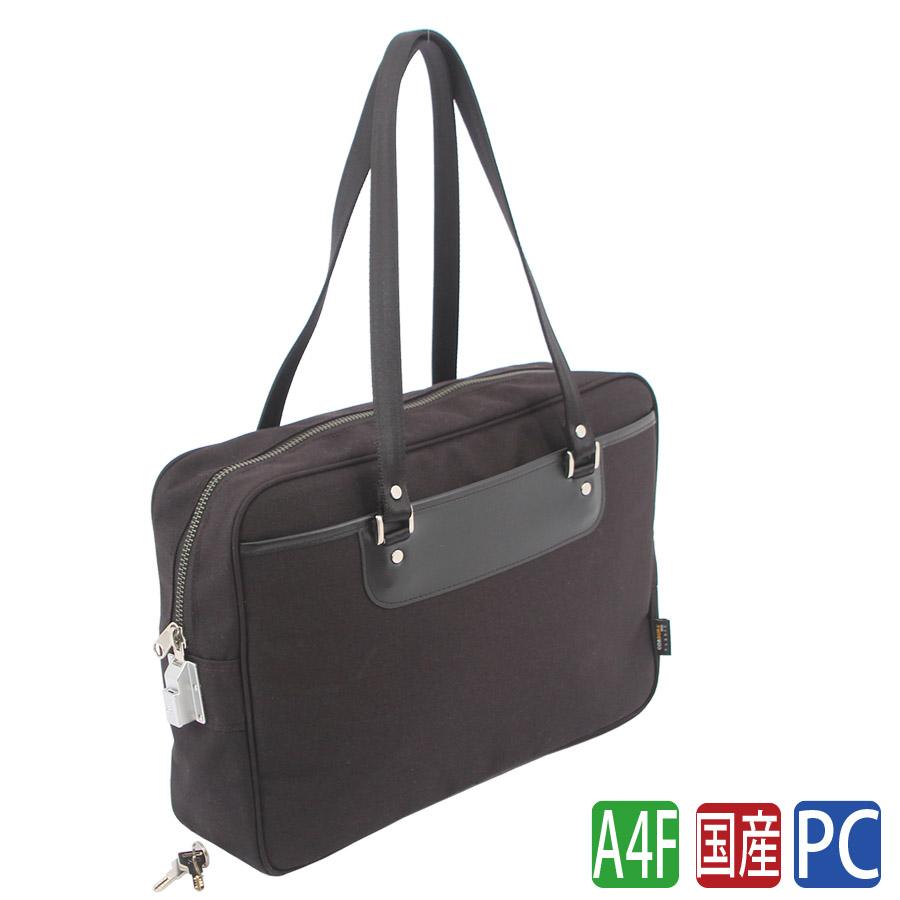 SLCレディースビジネスバッグ SE-1錠付 SEブザー付 金融機関向けに数多くの防犯かばんを手がけてきたメーカーがご提案する女性用セキュリティ鍵付ビジネスバッグ。