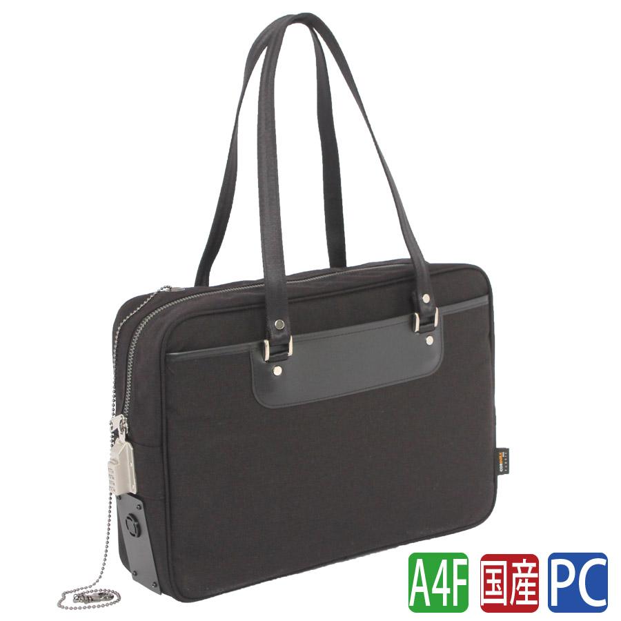 SLCレディースビジネスバッグ SED-1錠付 SEブザー付 金融機関向けに数多くの防犯かばんを手がけてきたメーカーがご提案する女性用セキュリティ鍵付ビジネスバッグ。防犯ブザーでセキュリティ性アップ