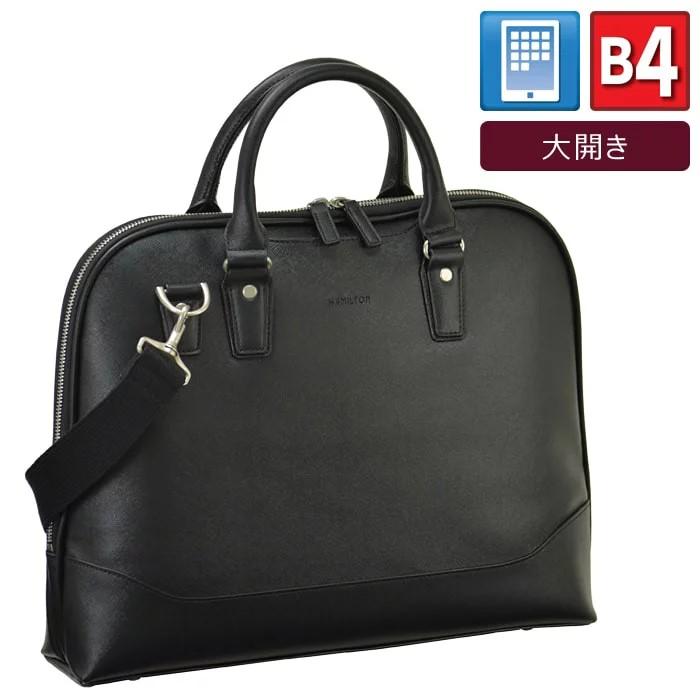 ビジネスバッグ メンズ ブリーフケース B4 A4 ショルダー付き HAMILTON #26630